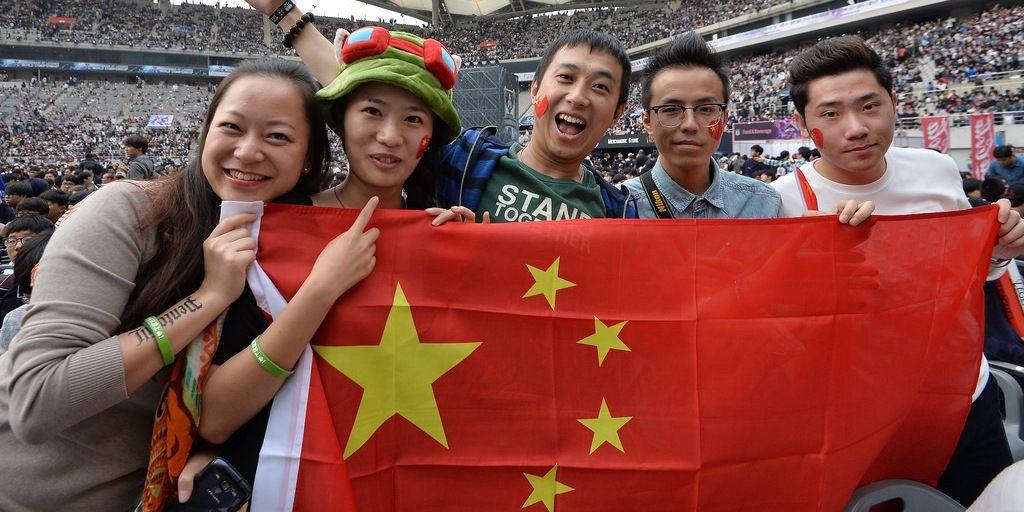 Chinese esports